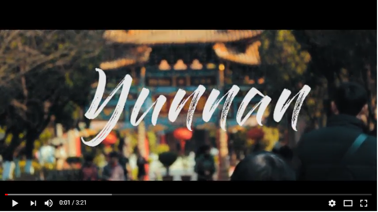 Video: Yunnan