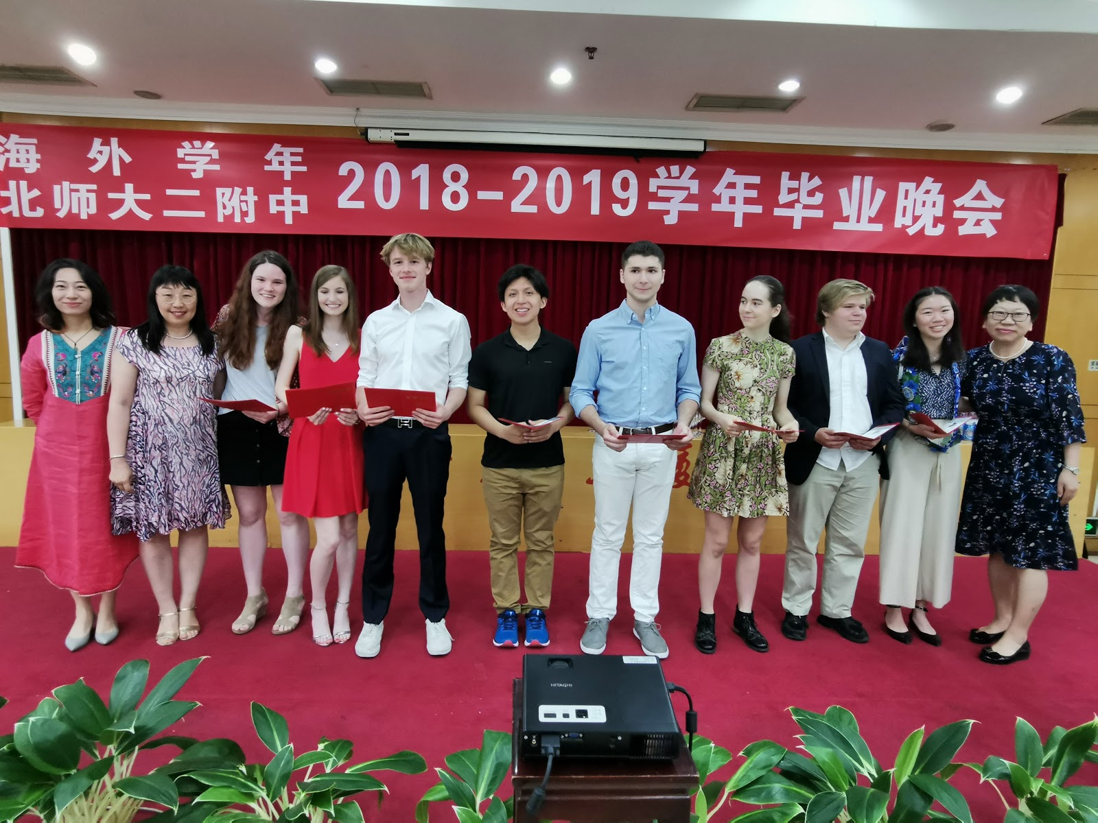 An Open Letter to the SYA China Class of 2020